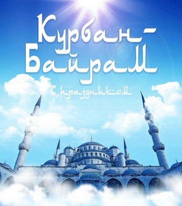 506757-kurban_bajran.jpg