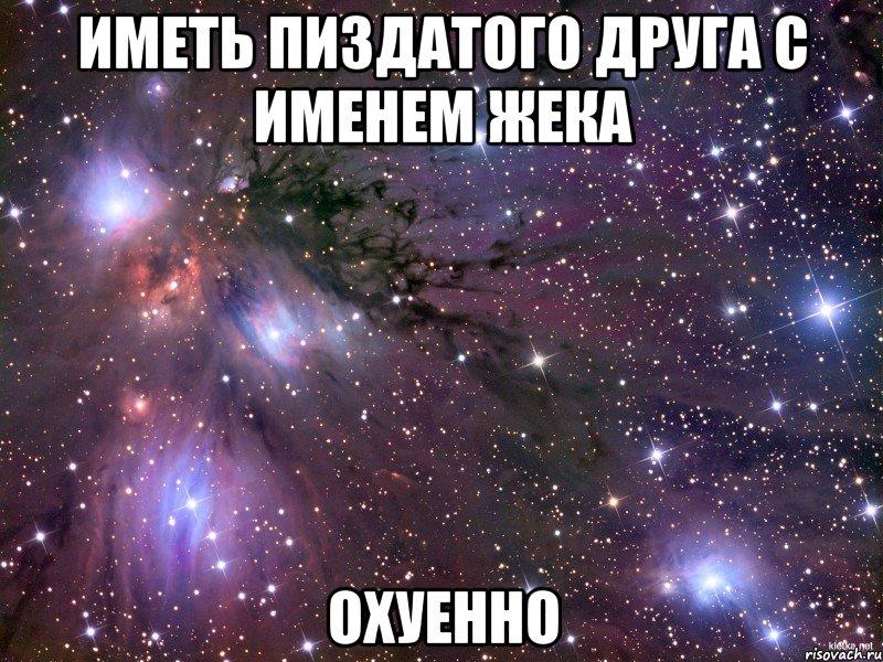 ohuenno_22187334_big_.jpeg