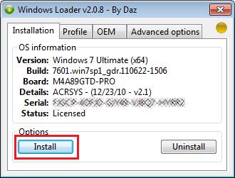 Windows.Loader.v2.0.8.png